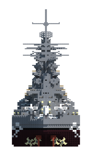 The stern of the ship is devoted to aircraft handling facilities. Like on most later battleships, this was to prevent these from taking up space on the central superstructure as well as to protect the catapult planes from the blast of the guns.