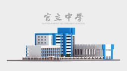 Government Secondary School | 官立中學 - Conceptual Hong Kong High School Minecraft Map & Project