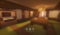 Hototogisu | 杜鵑草 | Japanese style room Minecraft replica | with private open-air onsen bath Minecraft Map & Project