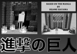 Shingeki no Kyojin (進撃の巨人) Minecraft Mod