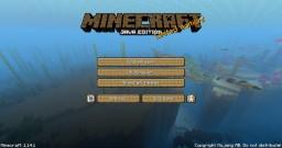Miras Wooden (Better) GUI Minecraft Texture Pack