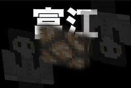 Tomie Minecraft Mod