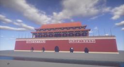 天安門 - The Tiananmen Gate, Beijing, China Minecraft Map & Project