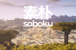 [1.15] Soboku - minimalistic Minecraft with extras Minecraft Texture Pack