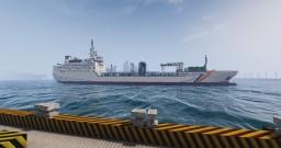 CSB 7011Vietnam Coast Guard Logistic Support Vessel 2:1 Minecraft Map & Project
