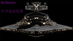 Imperal-class II Star Destroyer Minecraft Map & Project
