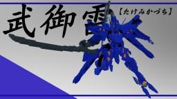 Type-00 Takemikazuchi Minecraft Map & Project