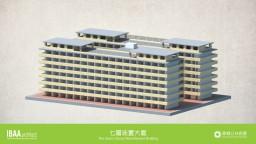 The Seven-Storey Resettlement Building | 七層徙置大廈 - Hong Kong Public Housing Prototype Minecraft Map & Project