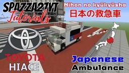 Toyota Hiace - Japanese Ambulance Minecraft Map & Project